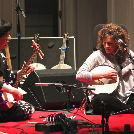 Mary Ohno, Abigail Washburn - Town Hall Seattle